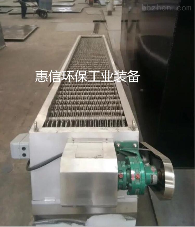 机械细格网
