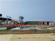 制革废水处理设备生产厂家