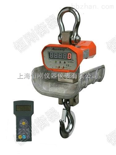 行车可定制吊钩秤 25吨电子无线吊秤