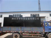 鹤壁MBR一体化污水处理设备尺寸大小