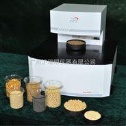 SupNIR-2720谷物成分分析仪(饲料)