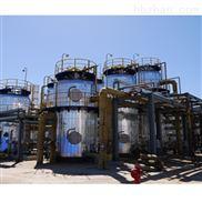工业废水深度处理装置
