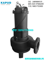 WQ型潜水排污泵、污泥泵 WQ15-10-1.5