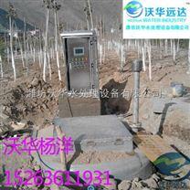 一体化污水预制泵站型号