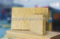 牆體保溫防火岩棉板怎麼賣