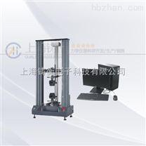 50KG微機雙柱萬能試驗機紡織纖維行業專用