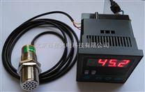 RS485分贝测试仪噪音检测仪噪声传感器声级计