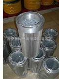 润滑油滤芯供应