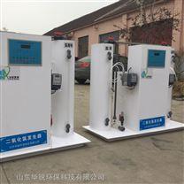 华锐农村饮用水二氧化氯发生器质优价廉