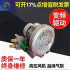 沈阳切纸设备电磁阀-专用高压鼓风机