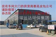 四川新农村生活污水处理设备