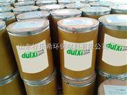 郑州脱硫增效剂
