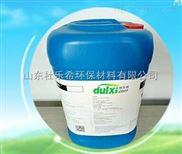 水处理阻垢剂供应