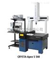 三坐标测量机S500/700/900系列