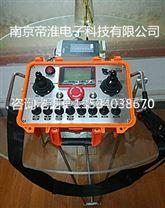 装卸料小车遥控器设计说明