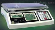 6公斤防滑交直流计数电子桌秤