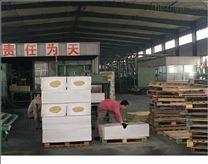 北京吸音防火岩棉保溫板 生產廠家