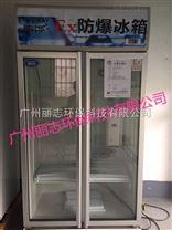 深圳惠州防爆冰箱 愛科華600L實驗室冰箱
