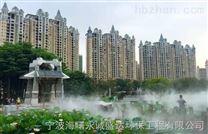 深圳景观造雾系统