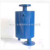 臥式真空泵配件 真空脫氣泵氣水分離器