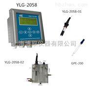 YLG-2058中文在线余氯分析仪