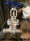 电厂高温高压碳钢焊接闸阀铸钢对焊式闸阀