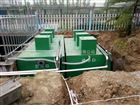 KS-30m³/d一体化医院污水处理设备_欢迎洽谈订购
