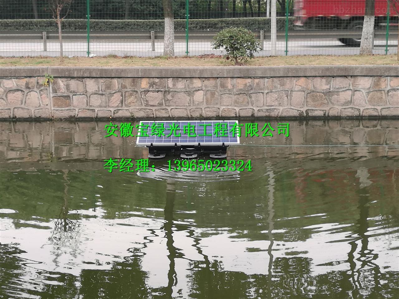 abg/ty-9a 江苏太阳能曝气机_景观水处理设备-中国