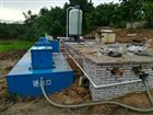 KS-30m³/d黔东南屠宰一体化污水处理设备