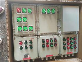 带2.2KW电机防爆配电箱1进4出下进口带防雨帽