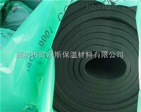 潞城橡塑保温板厂家销售价格