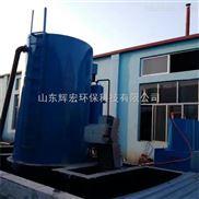 山东供应污水废水处理设备竖流式溶气气浮机