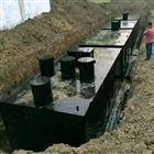 乳品加工污水处理设备