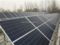 屋顶光伏发电*内蒙古哈木格能源