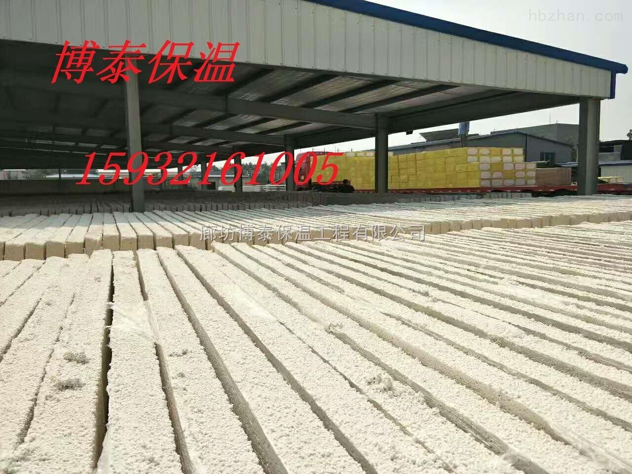 匀质保温板厂家施工条件
