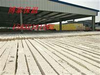 600x600匀质保温板厂家