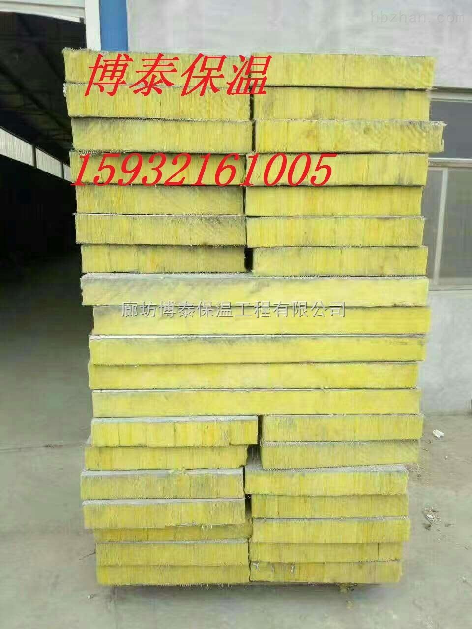 上海岩棉复合保温板