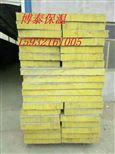 岩棉复合板厂家价格