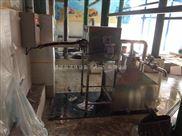 强排型 餐饮 气浮式 油水分离机 厂家