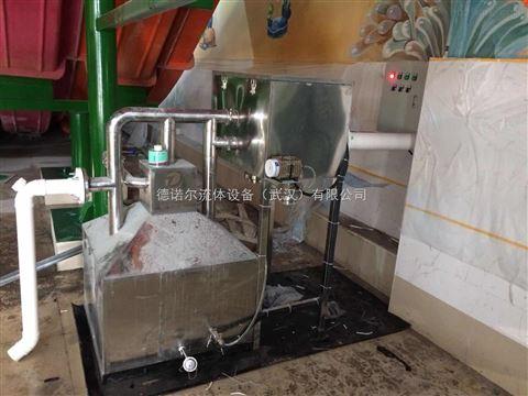 餐厨油水分离器 厨房垃圾处理设备