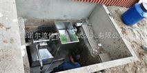 不锈钢餐饮油水分离机 自动排渣隔油设备