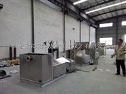 DNRP-室内地面式隔油池 解决油污难处理难题
