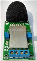 北京环境噪声传感器模块4-20mA声音检测仪