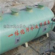 DNRP-地埋式 煤矿污水 一体化废水处理设备