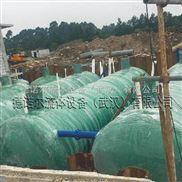 地埋式 污水处理设备 多少钱