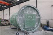 DNRP-一體化排汙泵站定製