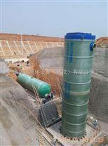 吉安  玻璃钢泵站 地埋式雨水防汛泵站