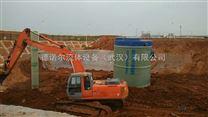供水 一體化地埋式預制泵站 價格