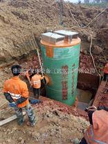 辽宁  玻璃钢一体化预制泵站 城镇雨水防