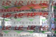 锡林郭勒盟养殖污水处理设备